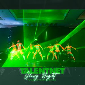 talentnet year end party 2019